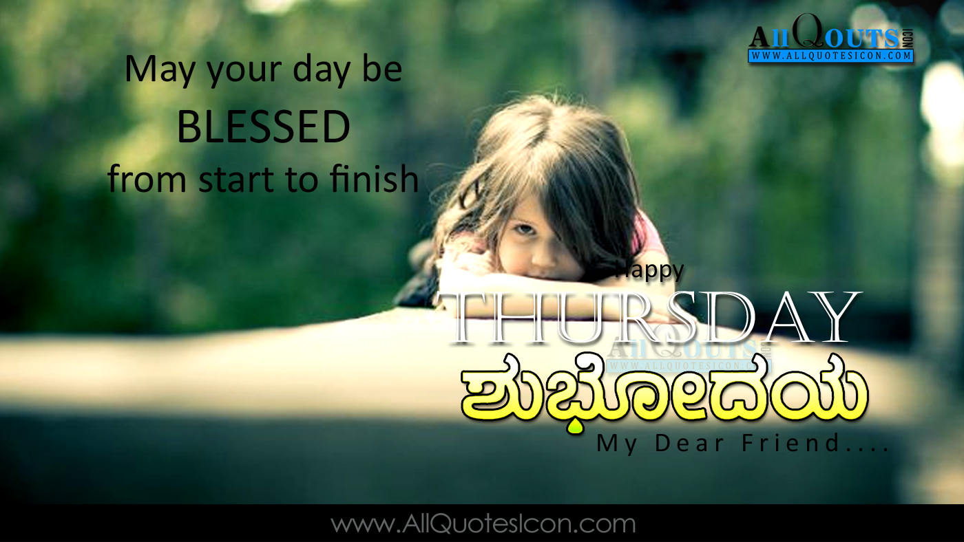 Feeling Happy Quotes In Kannada Love Sad Feeling Images Kannada