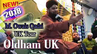 Muhammad Owais Raza Qadri | UK Tour Latest 4th Mehfil e Naat January 2018