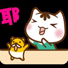 Po-chan & Match Mouse 3