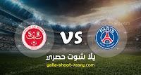 موعد مباراة باريس سان جيرمان وريمس اليوم الاربعاء بتاريخ 25-09-2019 في الدوري الفرنسي