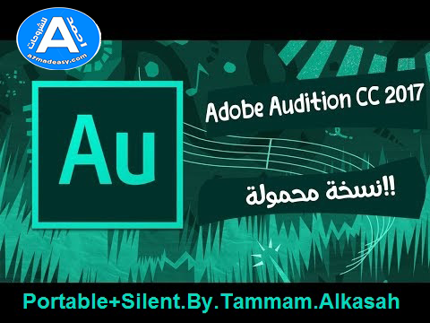 adobe audition cc portable