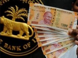 New rs 200 notes RBI