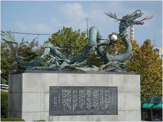 รูปปั้นมังกร - สวนยงดูซัน (Yongdusan Park)