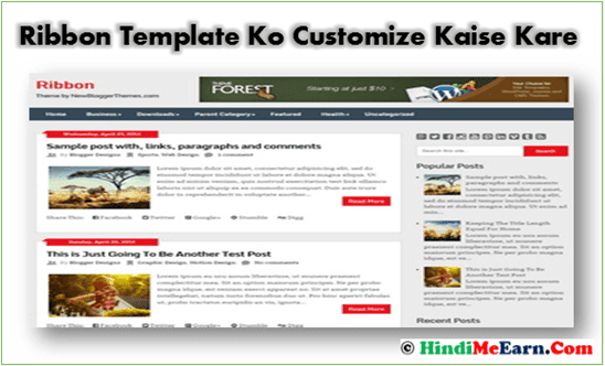 Ribbon Blogger Template ko Customize Kaise Kare