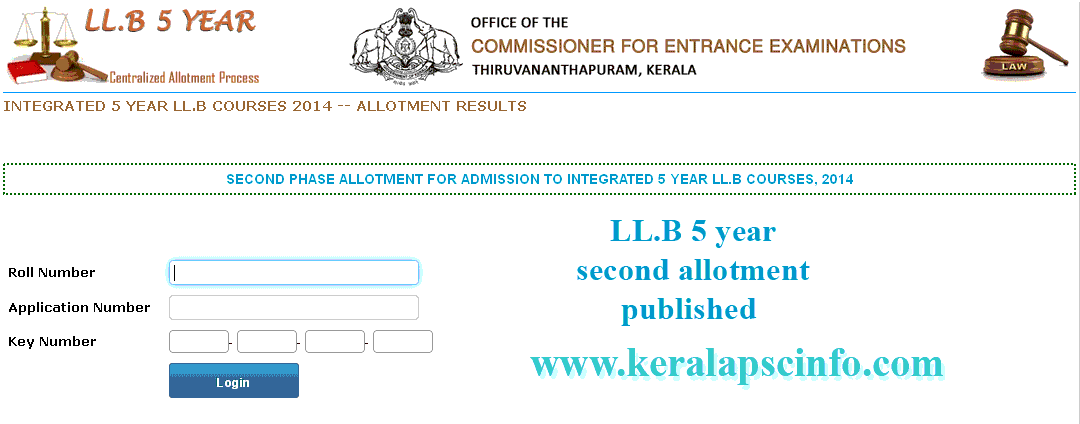 5 year LL.B second/ final allotment declared , www.cee.kerala.gov.in