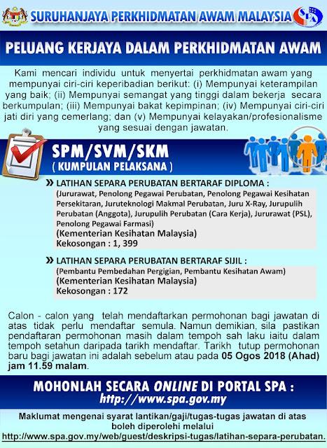 JAWATAN KOSONG DI KEMENTERIAN KESIHATAN MALAYSIA (KKM) - PENOLONG / PEMBANTU