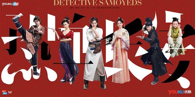 Detective Samoyeds