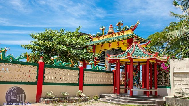 Chinese Bell Church in Dumaguete City