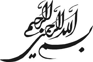 Gambar Bismillah Kaligrafi Islam Cantik Dan Keren