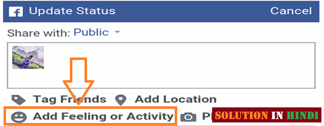 facebook update status click on add feeling or activity-www.solutioninhindi.com
