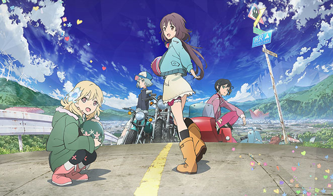 Rolling Girls BD Subtitle Indonesia