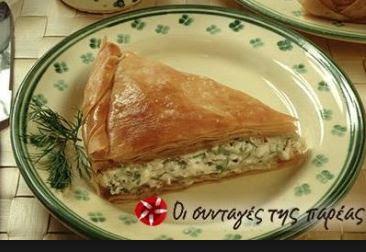 Κρέμα πίτα μαύρο μουνί