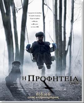 The Omen-Η προφητεία 2006 ταινιες online seires xrysoi greek subs