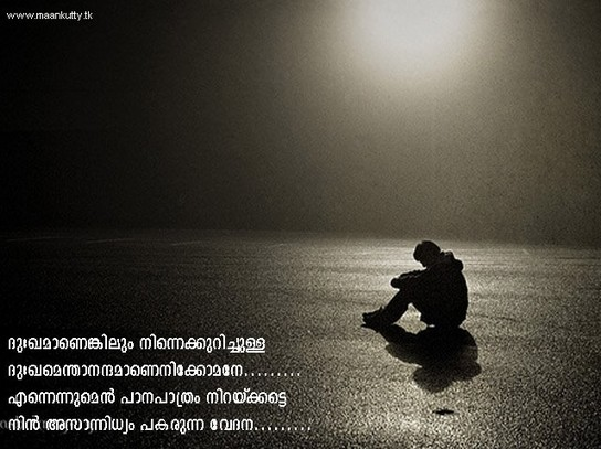 WWW.SHAHMEER.TK: sad love wallpapers with quotes 0314-9001117