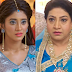 Dadi will provoke Naira wherein Naira will attempt to confess Dadi sorry In Yeh Rishta Kya Kehlata Hai