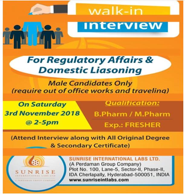 Sunrise International Labs Ltd Walk-In Interviews For Freshers at 3 November