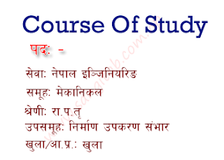 Mechanical Samuha Upakaran Sambhar Gazetted Third Class Officer Level Course of Study/Syllabus