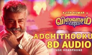 Adichu Thooku – Viswasam | 8D Audio Song | Use Headphone | D.Imman | Ajith