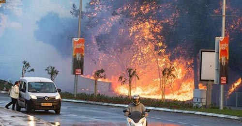 Israel Kebakaran