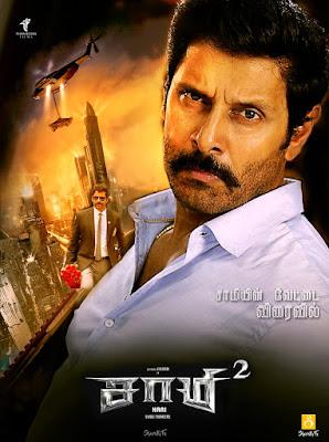 Saamy 2 2018 Tamil Movie Mp3 Songs