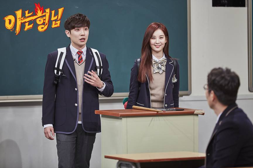 See snsd seohyuns teaser from knowing brothers wonderful generation teaser stopboris Choice Image