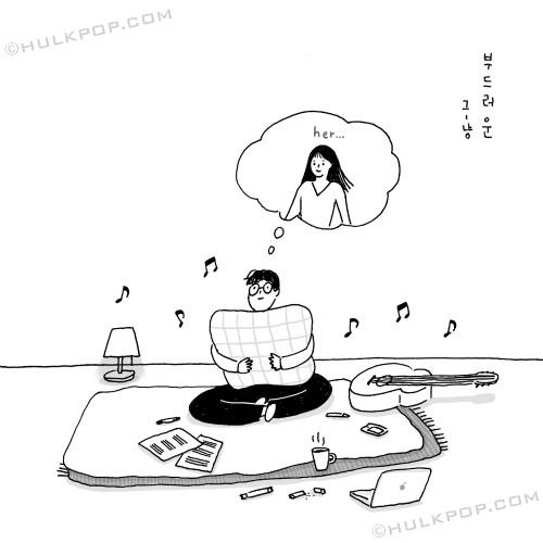 [Single] J_ust – 하_나, 두 번째