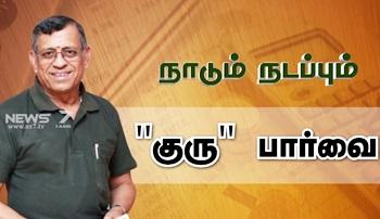 Interview with Thuglak Editor Gurumurthy  27-05-2017 News 7 Tamil