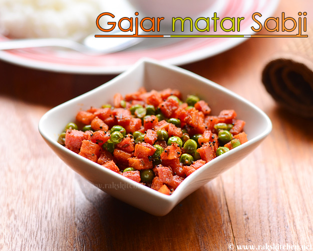 carrot peas sabji