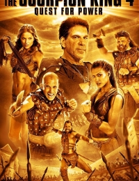 The Scorpion King 4: Quest for Power | Bmovies