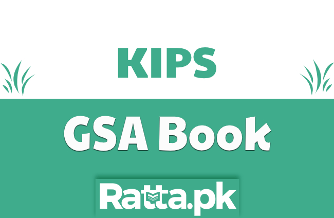 KIPS General Science and Ability Book pdf for CSS