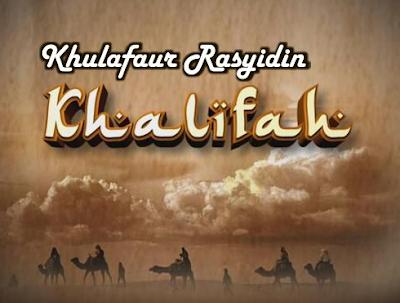 Khulafah al-Rasyidin, Islam dan Dinamikanya