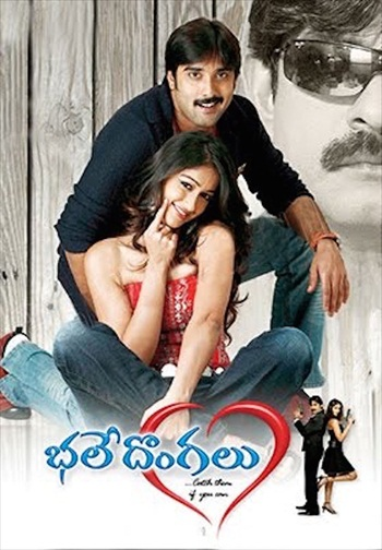 Bhale Dongalu 2008 Dual Audio Movie Download