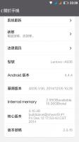 Taiwan101 MOD Lenovo A936