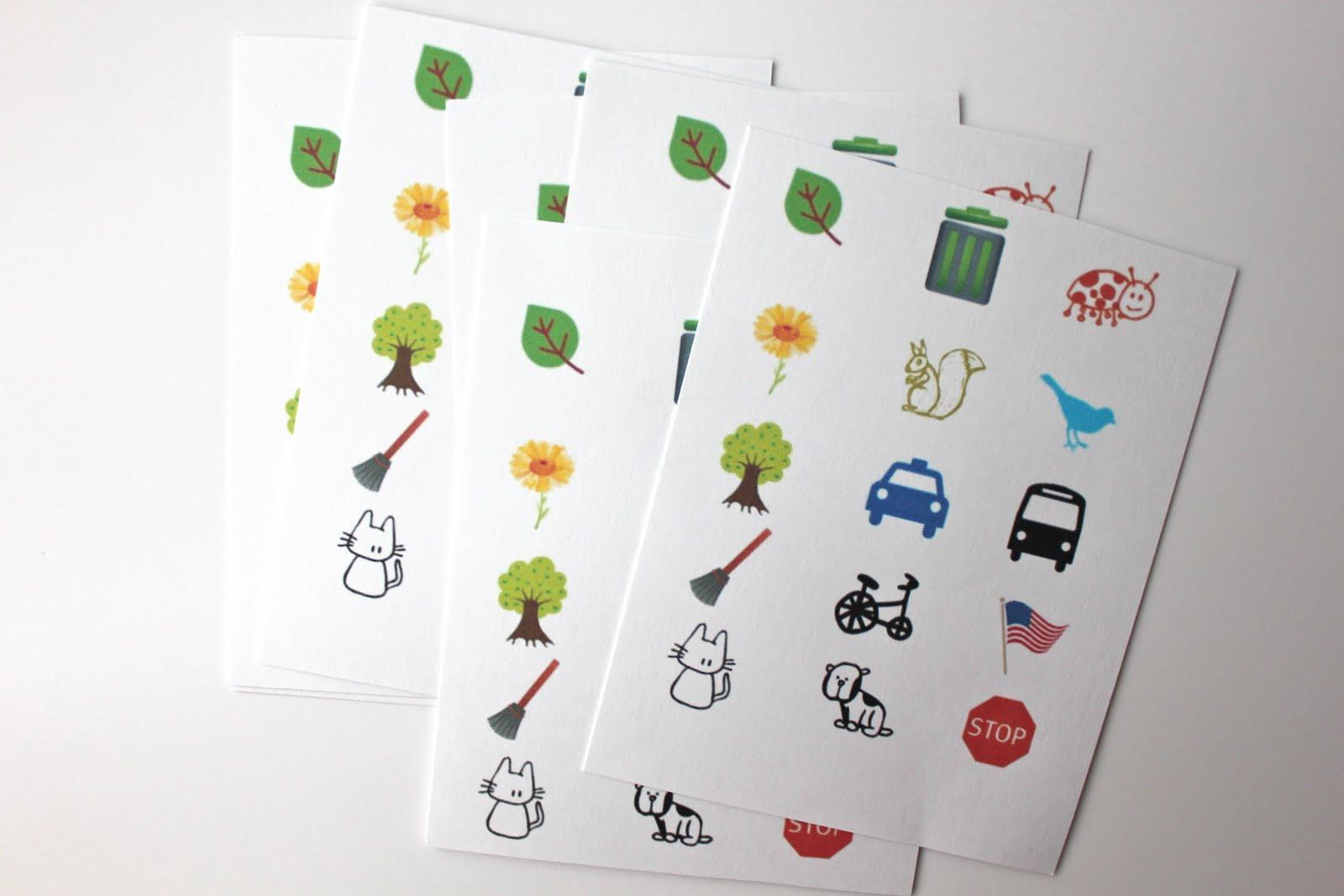 Children S Scavenger Hunt A Free Printable
