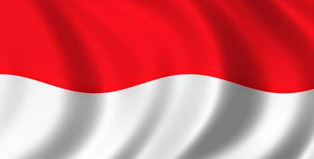 Lirik Lagu Nasional Satu Nusa Satu Bangsa