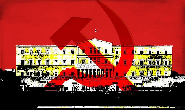 Η τελευταία κομμουνιστική χώρα της Ευρώπης…