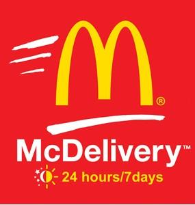 رقم ماكدونالدز الكويت والمناطق التي يوصل لها تجدها هنا