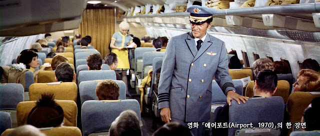 Airport_1970_scene_02