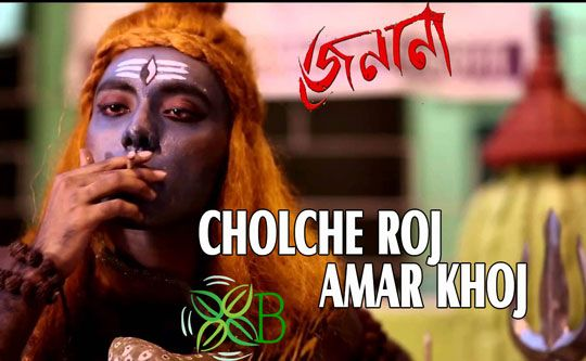 Cholche Roj Amar Khoj - Jenana