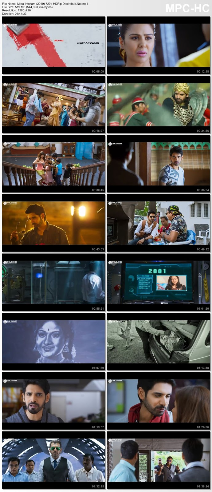 Mera Intekam (Aatadukundam Raa) 2019 Hindi Dubbed 720p HDRip x264 500MB Desirehub