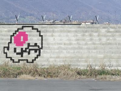 Graffiti y tecnología.
