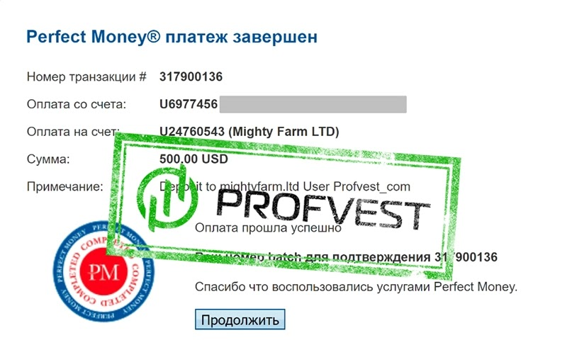 Депозит в Mighty Farm LTD