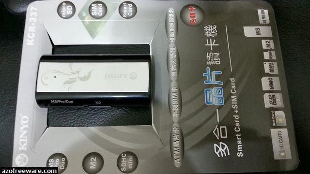 KINYO KCR-337 多合一晶片讀卡機驅動程式 - 阿榮硬體小站