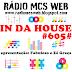 #605 In Da House