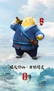 Đậu Phúc Tu Tiên - Tofu (2017)