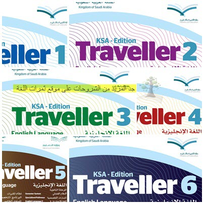 traveller1, 2, 3, 4, 5, traveller6,Annual, credits system, Elective program, KSA-Edition, Level1, 2,3, 4, 5,Level6, Ministry of Education, Second,First Semester, Stage, Student's Book, 1st Grade, 2nd , 3rd Grade, 4th,5th, 6th Grade,