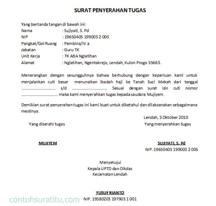 Surat Cuti Haji Guru Nusagates
