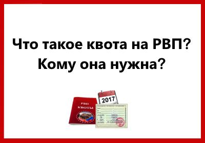 Поле паспортные данные любые