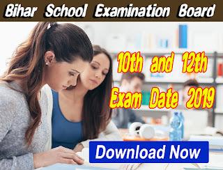 Bihar Board 10th, 12th Exam 2019 datesheet: देखें इंटर व मैट्रिक परीक्षा का पूरा टाइम टेबल