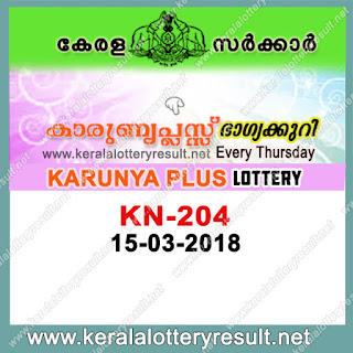 keralalotteryresult.net,kerala lottery 15/3/2018, kerala lottery result 15.3.2018, kerala lottery results 15-03-2018, Karunya Plus lottery KN 204 results 15-03-2018, Karunya Plus lottery KN 204, live Karunya Plus lottery KN-204, Karunya Plus lottery, kerala lottery today result Karunya Plus, Karunya Plus lottery (KN-204) 15/03/2018, KN 204, KN 204, Karunya Plus lottery K204N, Karunya Plus lottery 15.3.2018, kerala lottery 15.3.2018, kerala lottery result 15-3-2018, kerala lottery result 15-3-2018, kerala lottery result Karunya Plus, Karunya Plus lottery result today, Karunya Plus lottery KN 204, www.keralalotteryresult.net/2018/03/15 KN-204-live-Karunya Plus-lottery-result-today-kerala-lottery-results, keralagovernment, result, gov.in, picture, image, images, pics, pictures kerala lottery, kl result, yesterday lottery results, lotteries results, keralalotteries, kerala lottery, keralalotteryresult, kerala lottery result, kerala lottery result live, kerala lottery today, kerala lottery result today, kerala lottery results today, today kerala lottery result, Karunya Plus lottery results, kerala lottery result today Karunya Plus, Karunya Plus lottery result, kerala lottery result Karunya Plus today, kerala lottery Karunya Plus today result, Karunya Plus kerala lottery result, today Karunya Plus lottery result, Karunya Plus lottery today result, Karunya Plus lottery results today, today kerala lottery result Karunya Plus, kerala lottery results today Karunya Plus, Karunya Plus lottery today, today lottery result Karunya Plus, Karunya Plus lottery result today, kerala lottery result live, kerala lottery bumper result, kerala lottery result yesterday, kerala lottery result today, kerala online lottery results, kerala lottery draw, kerala lottery results, kerala state lottery today, kerala lottare, kerala lottery result, lottery today, kerala lottery today draw result, kerala lottery online purchase, kerala lottery online buy, buy kerala lottery online